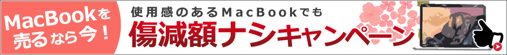 MacBook��ۥʥ������ڡ���
