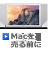Mac���������
