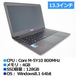 ASUS ZENBOOK UX305FA (UX305FA-5Y10S) Win8.1 (UX305FA-5Y10S) ブラック 13.3インチ プロセッサ:Core M-5Y10 800MHz メモリ:4GB ストレージ: 128GB SSD Windows8.1 64bit
