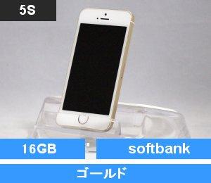 iPhone5S 16GB ゴールド (ME334J/A) softbank対応端末