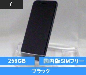 iPhone7 256GB ブラック(MNCQ2J/A) 国内版SIMフリー端末