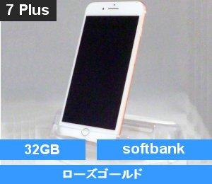 iPhone7 Plus 32GB ローズゴールド(MNRD2J/A) softbank対応端末
