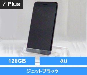 iPhone7 Plus 128GB ジェットブラック(MN6K2J/A) au対応端末