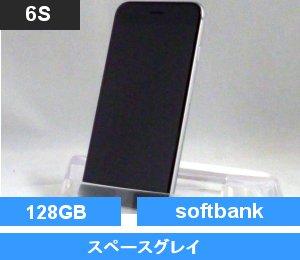 iPhone6S 128GB スペースグレイ MKQT2J/A softbank SIMロック解除端末