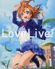 ラブライブ! 2nd Season 特装限定版 Blu-ray 全7巻セット