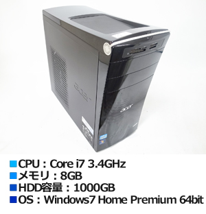 Aspire M3 (AM3985-H78F) プロセッサ:Core i7 3.4GHz メモリ:8GB ストレージ:1000GB HDD  Windows7 Home Premium(64bit)