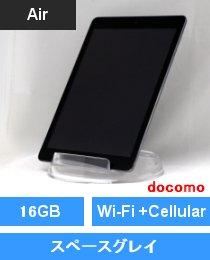 iPad Air Wi-Fi +Cellular 16GB スペースグレイ(MD791J/A)docomo対応端末