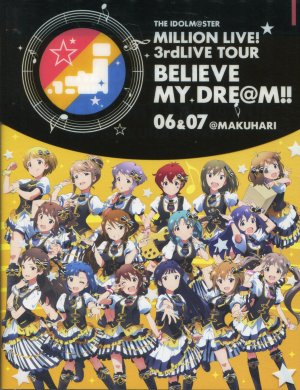 THE IDOLM@STER/MILLION LIVE! 3rdLIVE TOUR BELIEVE MY DRE@M!! LIVE Bluray06&07@MAKUHARI 完全生産限定 (ライブBlu-ray)