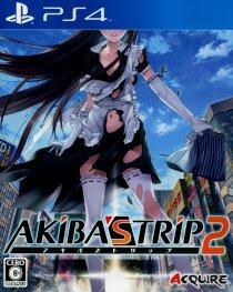AKIBA'S TRIP2(PS4)