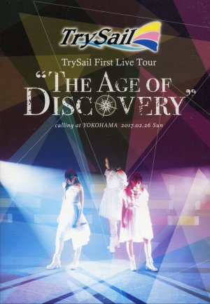 TrySail First Live Tour「The Age of Discovery」