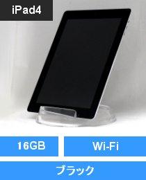 iPad4 Wi-Fi 16GB ブラック (MD510J/A) 第4世代