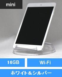 iPad mini Wi-Fi 16GB ホワイト&シルバー (MD531J/A)
