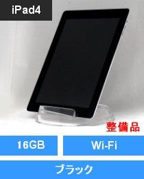 iPad4 Wi-Fi 16GB ブラック (FD510J/A) 第4世代 整備品
