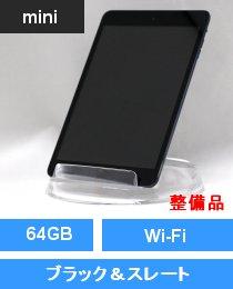 iPad mini Wi-Fi 64GB ブラック&スレート (FD530J/A) 整備品
