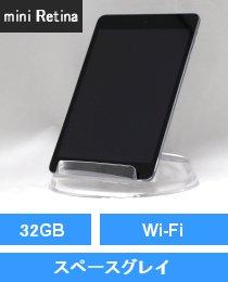 iPad mini Retina Wi-Fi 32GB スペースグレイ (ME277J/A) iPad mini2