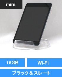 iPad mini Wi-Fi 16GB ブラック&スレート (MF432J/A)