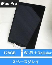 iPad Pro 12.9インチ Wi-Fi+Cellular 128GB スペースグレイ(ML2I2J/A)softbank