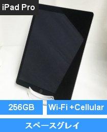 iPad Pro 12.9インチ Wi-Fi+Cellular 256GB スペースグレイ (ML2L2J/A) 国内版SIMフリー
