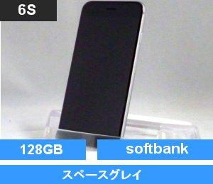 iPhone6S 128GB スペースグレイ MKQT2J/A softbank対応端末