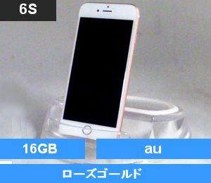 iPhone6S 16GB ローズゴールド MKQM2J/A au対応端末