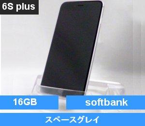 iPhone6S Plus 16GB スペースグレイ MKU12J/A softbank対応端末