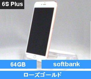 iPhone6S Plus 64GB ローズゴールド MKU92J/A softbank対応端末