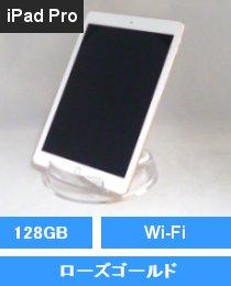 iPad Pro 9.7インチ Wi-Fi 128GB ローズゴールド(MM192J/A)