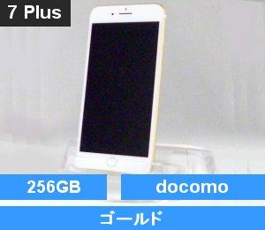 iPhone7 Plus 256GB ゴールド(MN6N2J/A) docomo対応端末