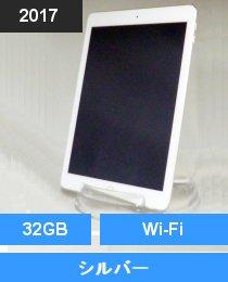 iPad 第五世代 Wi-Fi 32GB シルバー (MP2G2J/A)