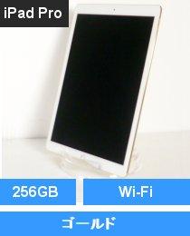 iPad Pro 12.9インチ 第二世代 Wi-Fi 256GB ゴールド (MP6J2J/A)