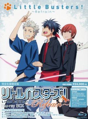 リトルバスターズ! 〜Refrain〜Blu-ray BOX