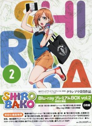 SHIROBAKO Blu-ray プレミアムBOX2