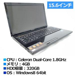 Lenovo G580 (268976J) ブラウン 15.6インチ プロセッサ:Celeron Dual-Core 1.8GHz メモリ:4GB ストレージ:320GB HDD  Windows8 64bit