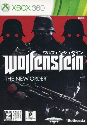 ウルフェンシュタイン:ザ ニューオーダー(Xbox360)
