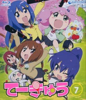 てーきゅう 7期 Blu-ray