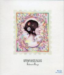 坂本真綾「MAAYA BEST CLIPS」 [Blu-ray]