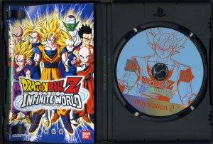 ドラゴンボールZ & ドラゴンボールZ2 オリジナルサウンドトラック - Dragon Ball Z & Z 2 Original SoundtrackForgot Password