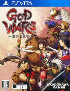GOD WARS 〜時をこえて〜(PSVITA)