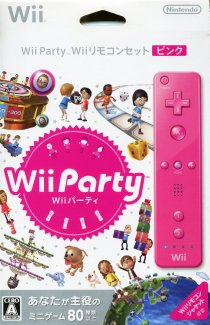 Wii Party Wiiリモコンセット (ピンク)