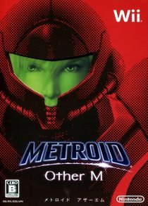 METROID Other M(メトロイドアザーエム)