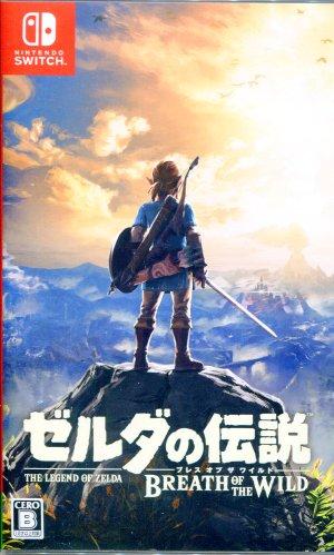 ゼルダの伝説 ブレス オブ ザ ワイルド(Nintendo Switch)