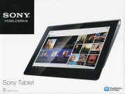 Sony Tablet(ソニータブレット)