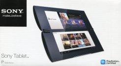 Sony Tablet P Wi-Fi+3G 4GB (SGPT211JP/S) docomo
