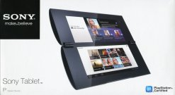 Sony Tablet P Wi-Fiモデル 4GB (SGPT213JP/H )