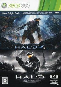 Halo:Origin Pack