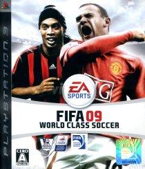 FIFA 09 ワールドクラスサッカー...