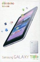Galaxy Tab 7.0 Plus 16GB (SC-02D)docomo