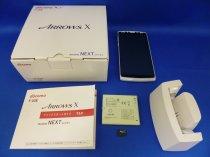 ARROWS X F-02E(W) docomo対応端末
