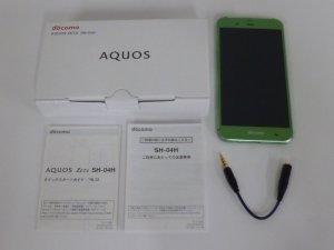 AQUOS ZETA SH-04H グリーン docomo対応端末