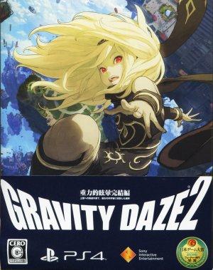 GRAVITY DAZE 2(グラビティデイズ2)/重力的眩暈完結編 限定版(PS4)